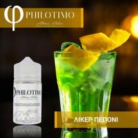 Philotimo Flavour Shots ΛΙΚΕΡ ΠΕΠΟΝΙΟΥ