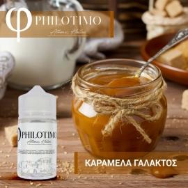 Philotimo Flavour Shots ΚΑΡΑΜΕΛΑ ΓΑΛΑΚΤΟΣ