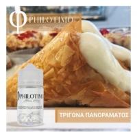 Philotimo Flavour Shots ΤΡΙΓΩΝΑ ΠΑΝΟΡΑΜΑΤΟΣ