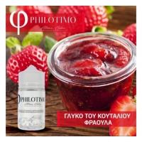 Philotimo Flavour Shots ΓΛΥΚΟ ΚΟΥΤΑΛΙΟΥ ΦΡΑΟΥΛΑ