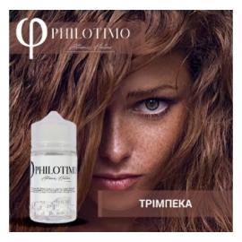 Philotimo Flavour Shots TΡΙΜΠΕΚΑ