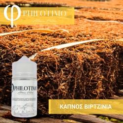 Καπνός Βιρτζίνια – Philotimo Liquids 30ml